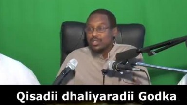 ASXAABUL KAHFI (DHALINTII GODKA) SHEIKH MUSTAFA HAJI ISMAIL HAARUUN